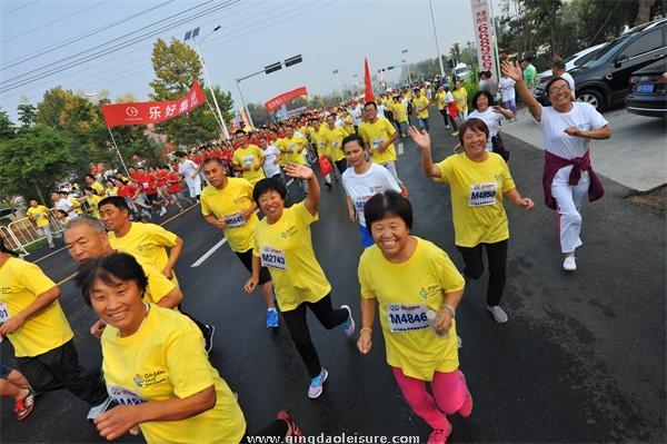 """青岛2015世界休闲体育大会 """"北汽新能源杯""""2015青岛·莱西国际马拉松"""